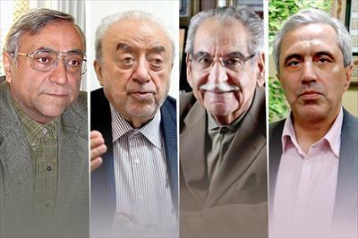 دانلود زندگینامه ثروتمندان ایران
