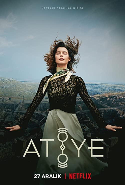 دانلود سریال Atiye (عطیه) فصل 3 با زیرنویس چسبیده فارسی