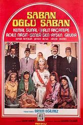 دانلود فیلم ترکی Saban Oglu Saban شعبان پسر شعبان