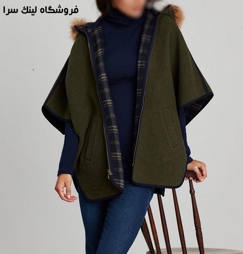 شنل زنانه دخترانه لینک سرا