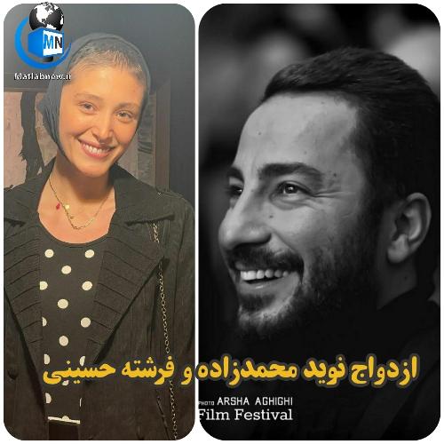 نوید محمدزاده و فرشته حسینی ازدواج کردند + عکس حلقه ازدواج