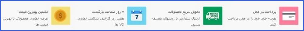 خرید اینترنتی لمینت متحرک دندان دو فک و تک فک + ارسال به کل ایران