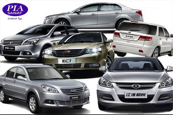 خرید اگزوز خودرو های چینی در پیا