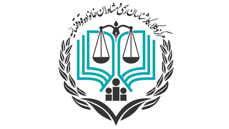 دفترچه راهنماي ثبت نام آزمون کارشناسي رسمي مرکز وکلا، کارشناسان رسمي قوه قضاييه-سال۱۴۰۰