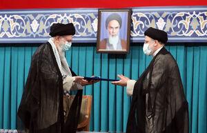 رهبر معظم انقلاب با تنفیذ رای ملت، سید ابراهیم رئیسی را به ریاست جمهوری اسلامی ایران منصوب کردند