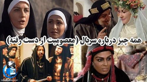 اسامی بازیگران و خلاصه داستان فیلم (مهمانی سایه ها)