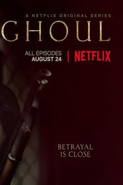 http://exposedsub.ir/دانلود-سریال-ترسناک-Ghoul.html