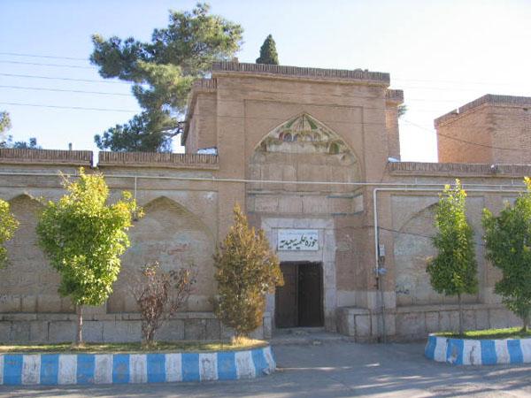 مدرسه سعیدیه ارسنجان