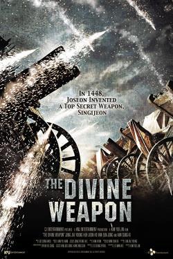 دانلود فیلم درام The Divine Weapon 2008