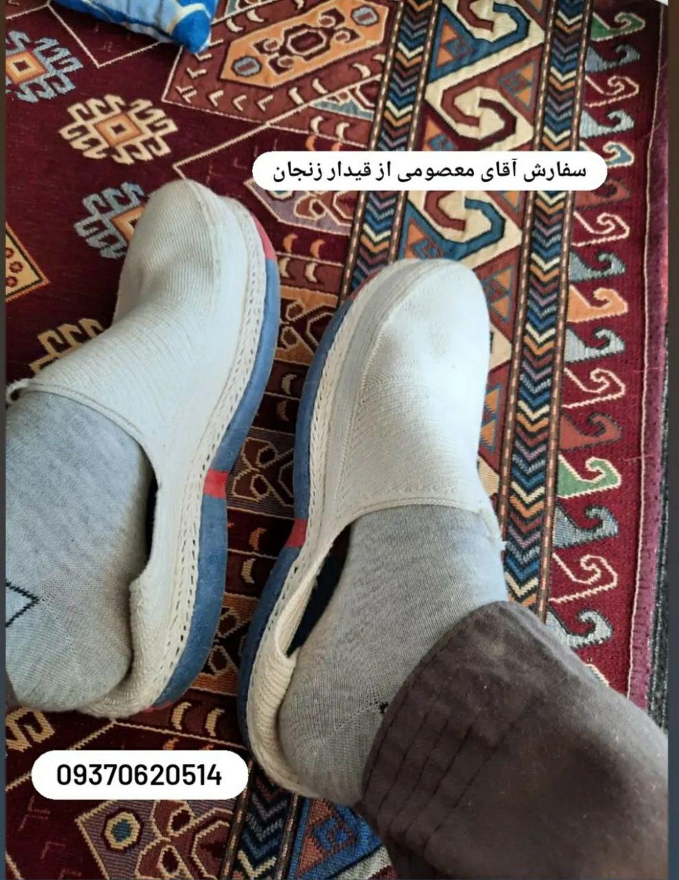 گیوه کلاش طبی سفید . سفارش آقای معصومی از قیدار . زنجان