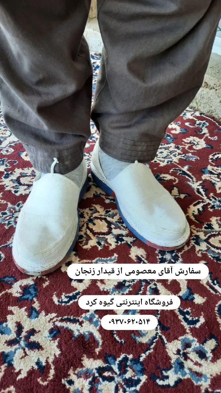 کفش کلاش طبی سفید سفارش آقای معصومی از قیدار زنجان