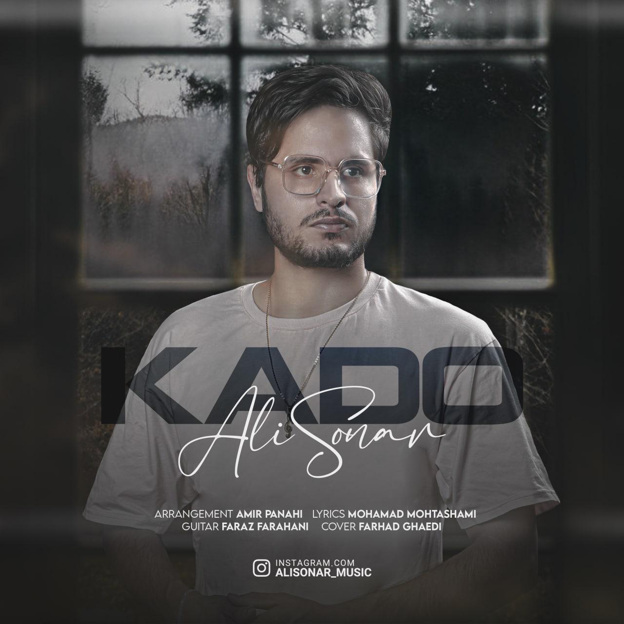 دانلود آهنگ علی سونار بنام کادو