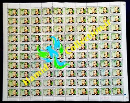 دهخدا (6).jpg (450×356)