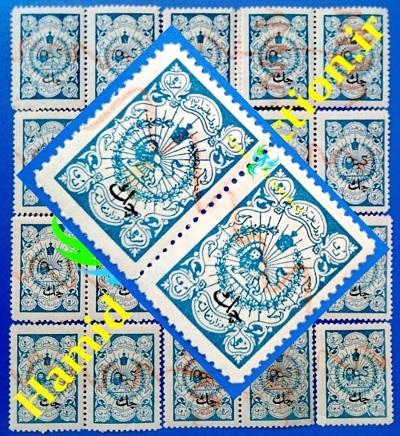 چک (1).jpg (400×436)