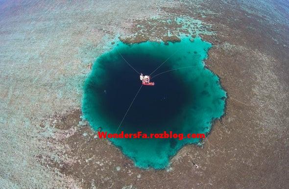 سوراخ عمیق در دریای جنوبی چین