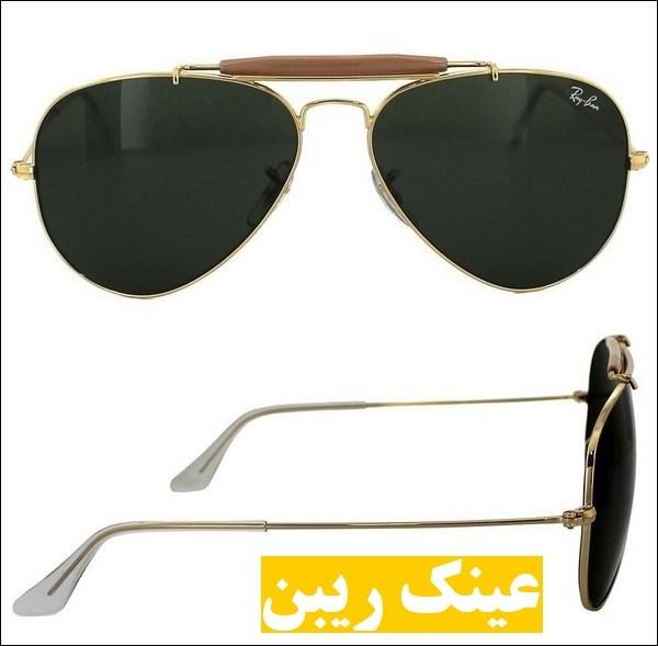 راهنمای خرید عینک Ray Ban