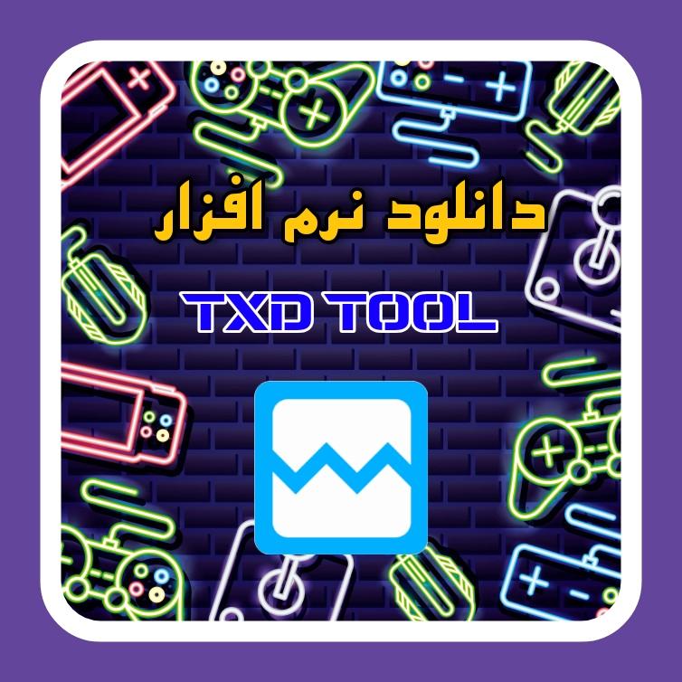 دانلود نرم افزار Txd Tool