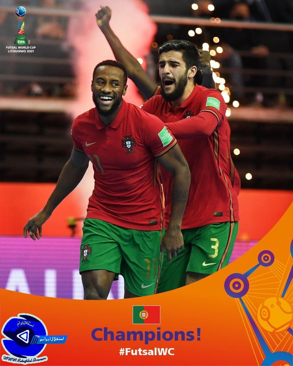 جام جهانی 2021 فوتسال /پرتغال قهرمان جهان شد