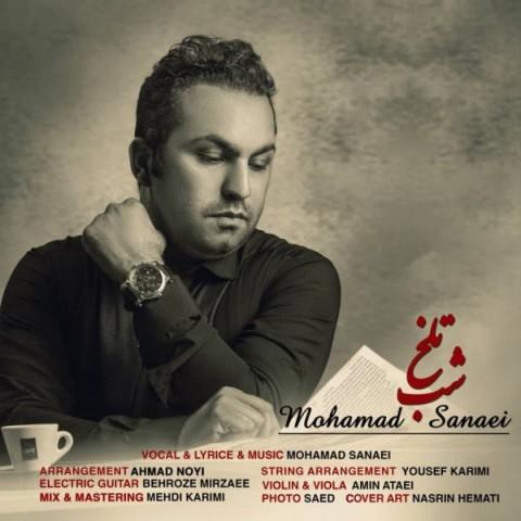 دانلود آهنگ محمد سنایی به نام شب تلخ