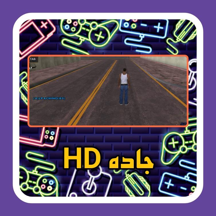 دانلود مد جاده HD برای Gta:Sa اندروید