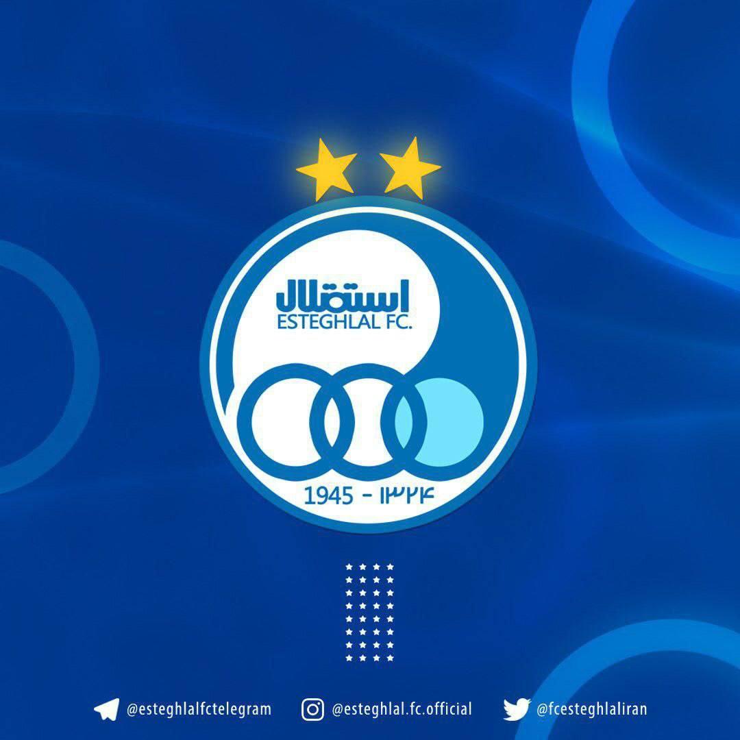 بیانیه باشگاه استقلال خطاب به سازمان لیگ