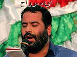 محمد رضا بذری-شب ولادت امام حسین (ع) ۹۳