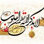حاج میثم مطیعی/ مجموعه مناجات با خدا