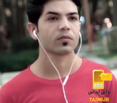 آهنگ کردی جدید مسعود جلیلیان به نام خیانت