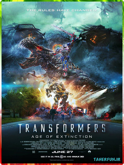 (Transformers: Age of Extinction (2014