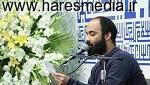 کد آوای انتظار همراه اول حاج عبدالرضا هلالی
