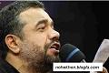 کد های آوای انتظار همراه اول محمود کریمی