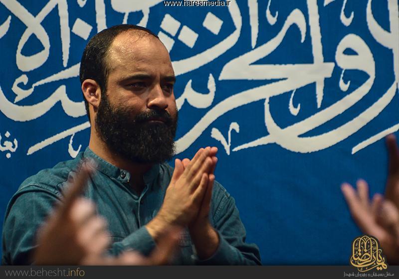 حاج رضا هلالی شام ولادت حضرت زهرا (س) 1394 در هیئت الرضا تهران