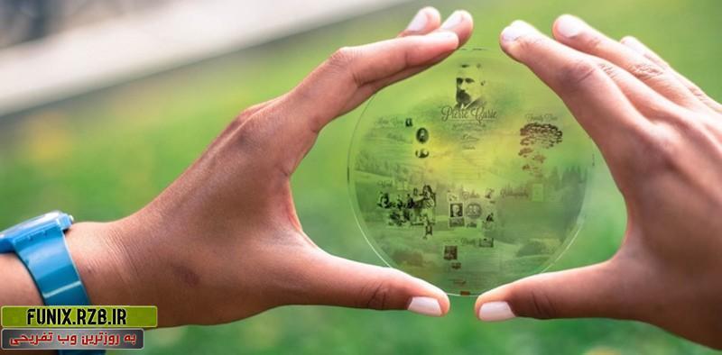 Nanoform؛ دیسکی از یاقوت
