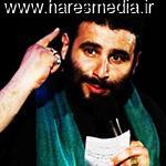 دانلود شب 19 رمضان 1394-سید مهدی میرداماد