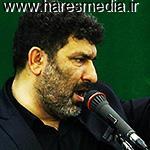 دانلود شب ۱۹ رمضان ۱۳۹۴-حاج سعید حدادیان