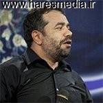 حاج محمود کریمی شب 21 رمضان 1392