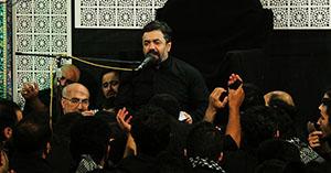 حاج محمود کریمی-شب بیست و یکم رمضان ۱۳۹۳