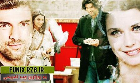 سایه کثیف سریال های ترکیه ای بر سر این خانواده