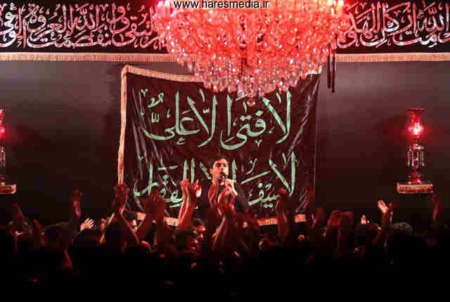 کربلایی حنیف طاهری شب ۲۱ رمضان ۹۴