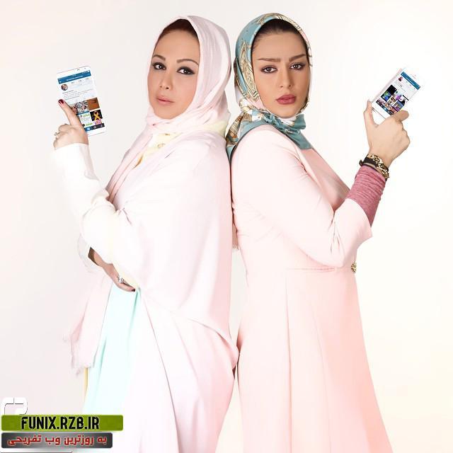 تک عکس های منحصر بفرد از بازیگران زن ایرانی (سری 1)