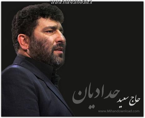 حاج سعید حدادیان -شب بیست و سوم رمضان 1394