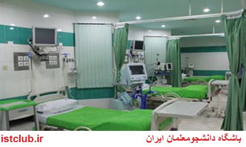 افتتاح 2 مرکز درمان بیماریهای صعب العلاج ویژه فرهنگیان