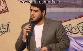 حاج کاظم اکبری - گلچین شب 20 و 21 رمضان سال 1394 - هرند