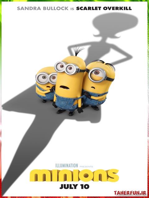 (Minions (2015