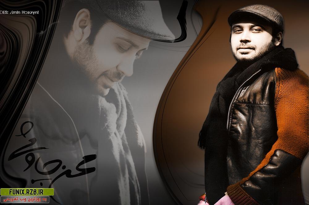 ورژن پیانو آهنگ پرنده از محسن چاوشی
