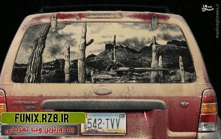 زیباترین ماشینهای کثیف