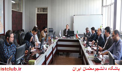 تشکیل اولین جلسه کارگروه آزمون تعیین صلاحیت های حرفه ای دانشگاه فرهنگیان