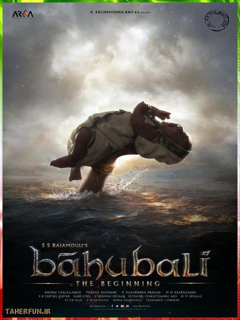 (Bahubali: The Beginning (2015