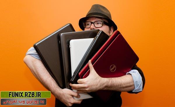 راهنمای انتخاب و خرید یک لپ تاپ ایده آل