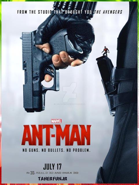 (Ant-Man (2015
